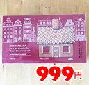 【IKEA】イケア通販【VINTERSAGA】ジンジャーブレッド ハウス クッキー 300g