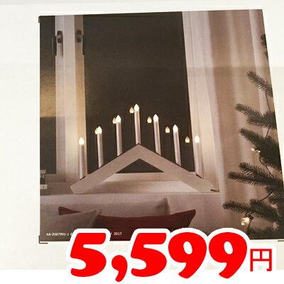 【IKEA】イケア通販【STRALA】LEDキャンデラブラ 7アーム(ホワイト)(幅58cm×高さ37cm)
