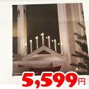 RoomClip商品情報 - 【IKEA】イケア通販【STRALA】LEDキャンデラブラ 7アーム(ホワイト)(幅58cm×高さ37cm)