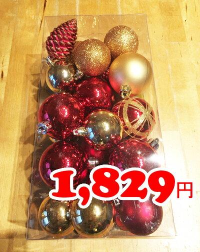 5の倍数日は楽天カードエントリーで5倍【IKEA】イケア通販【VINTER 2018】クリスマス デコレーション ボールオーナメント 32個セット(レッド×ゴールドカラー)