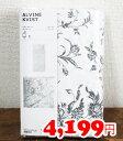 5の倍数日は楽天カードエントリーで5倍【IKEA】イケア通販【ALVINE KVIST】アルヴィーネ クヴィスト掛け布団カバー&枕カバー(シングル)
