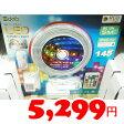 即納★【COSTCO】コストコ通販【DAIS】LED テープライト 16色発光リモコン付き 6m