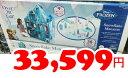 即納★【COSTCO】コストコ通販アナ雪の女王 スノーフレーク キャッスル 4階建 ドールハウスセッ
