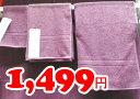 【IKEA】イケア通販【FRAJEN】バスタオル(70×140cm)全10色