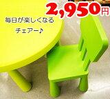 【为新低挑战】【10个限定】Mart(mart刊载)?IKEA【宜家】的可爱孩子用椅子?【MAMMUT】孩子用椅子? 【长距离接力赛跑[【IKEA】イケア通販【MAMMUT】カワイイ子供用チェア(背もたれあり) /キッズ/椅子]