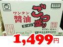 即納★【COSTCO】コストコ通販【マルちゃん】ごつ盛り ワンタン醤油 ラーメン 117g×12食入り