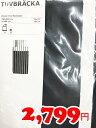 RoomClip商品情報 - 【IKEA】イケア通販【TUVBRACKA】掛け布団カバー&枕カバー(シングル)