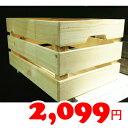 【IKEA】イケア通販【KNAGGLIG】ボックス パイン材(46×31×25cm)