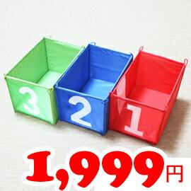 あす楽★【IKEA】イケア通販【KUSINER】収納四角ボックス(1.2.3)