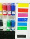 【IKEA】イケア通販【MALA】絵の具 8ピースセット