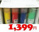 玩具, 興趣, 遊戲 - 【IKEA】イケア通販【MALA】絵の具 8ピースセット
