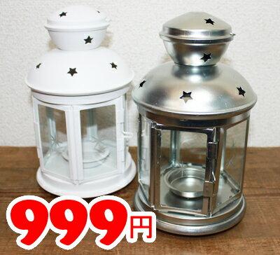 【IKEA】イケア通販【ROTERA】ティーライト用ランタン 全5色...:whiteleaf:10002411