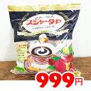 即納★【COSTCO】コストコめいらく スジャータ 50個×4袋