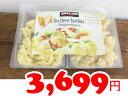 ★即納★【COSTCO】コストコ通販【KIRKLAND】カークランド チーズ トルテリーニ 680g×2個(要冷蔵)