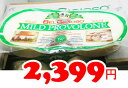 ★即納★【COSTCO】コストコ通販【BELGIOIOSO】マイルドプロボローン スライス チーズ 907g(要冷蔵)