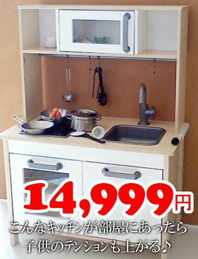 【IKEA】イケア通販【DUKTIG】子供用ミニキッチン 上部+下部セット/おままごと...:whiteleaf:10006443