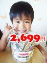 即納★【COSTCO】コストコ通販【HARIBO】ハリボー ゴールドベア- バケツ グミキャンディ 980g