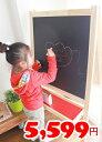 【IKEA】イケア通販【MALA】お絵かき用イーゼル ホワイトボード&黒板