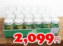 ショッピングコストコ ★即納★【COSTCO】コストコスプライト 350mlx 30缶