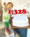 RoomClip商品情報 - ★即納★【IKEA】イケア通販【FORSIKTIG】ステップ・スツール/小(子供用踏み台)全2色