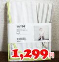 【IKEA】イケア通販【TUTIG】ベビーケアマット(長さ90cm×幅70cm)