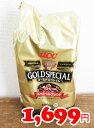 即納★【COSTCO】コストコ【UCC】 ゴールドスペシャル スペシャルブレンド レギュラーコーヒー(粉)1000g