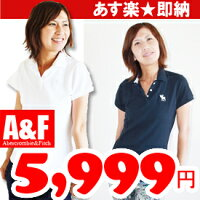 【Abercrombie&Fitchアバクロレディースポロシャツ