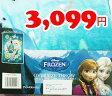 【COSTCO】コストコ通販【Disney】ディズニー アナと雪の女王 ブランケット 大判ひざ掛け (150×200cm)全2色