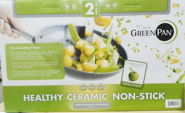Greenpan 2
