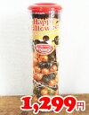 ★即納★【COSTCO】コストコ通販【ウィターズ】ハロウィン ミニチョコレートボール 700g(100g×7袋入り)(要冷蔵)