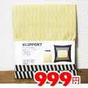 【IKEA】イケア通販【KLIPPORT】クッションカバー(50×50cm) (イエロー×ブラック)