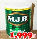 ★即納★【COSTCO】コストコ通販【MJB】 コーヒーベーシックブレンド レギュラーコーヒー(粉)