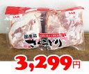 ★即納★【COSTCO】コストコ通販国産 さくらどり もも肉 2.4kg (真空パック)(要冷蔵)