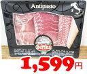 COSTCO/コストコ/通販/BERETTA/バラエティパック/サラミ/ナポリ/スライス/食品
