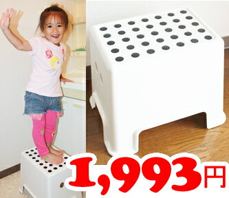 ★即納★【IKEA】イケア通販【BOLMEN】ステップ・Bigスツール(子供用踏み台)...:whiteleaf:10003249