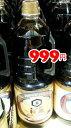 即納★【COSTCO】コストコ通販 【キッコーマン】特選丸大豆しょうゆ 1.8L