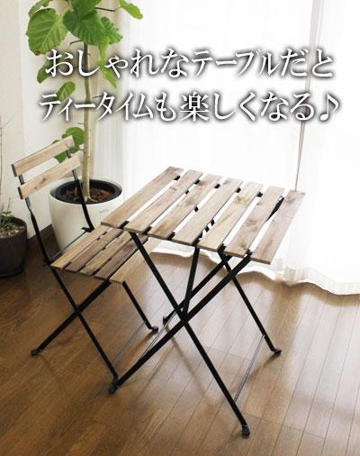TÄRNÖ(テルノー)テーブル 屋外用