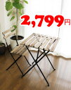 【IKEA】イケア通販【TARNO】折りたたみテーブル(55×54cm)