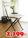 【IKEA】イケア通販【TARNO】折りたたみチェア(幅39×高79cm)