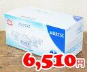 ★即納★【COSTCO】コストコ通販【BRITA】ブリタMAXTRAマクストラ カートリッジ 6個セット