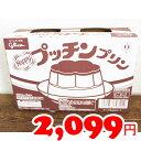 即納★【COSTCO】コストコ通販グリコ プッチンプリン 380g×6個入り(冷蔵品)