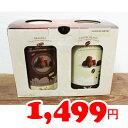 ★お一人様4点まで★【COSTCO】コストコ通販マセズ フランス産トリュフチョコレート コーヒービーンズ&ティラミス 500g×2缶