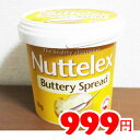楽天WhiteLeaf ホワイトリーフ★即納★【COSTCO】コストコ通販【NUTTELEX】バター風味スプレド 1kg(要冷蔵)