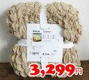 【IKEA】イケア通販【OFELIA】毛布 全3色(130×170cm)