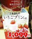 ★即納★【COSTCO】コストコ【POKKA】ポッカ 濃厚いちごプリンの素 200g×4袋入り