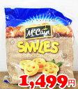 ★即納★【COSTCO】コストコ通販【McCain】マッケイン スマイルポテト 2kg (冷凍食品)