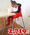 【IKEA】イケア通販【ANTILOP】ハイチェア 安全ベルト付