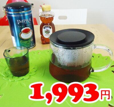 【IKEA】イケア通販【RIKLIG】ティーポット(1.5L)/紅茶...:whiteleaf:10004301