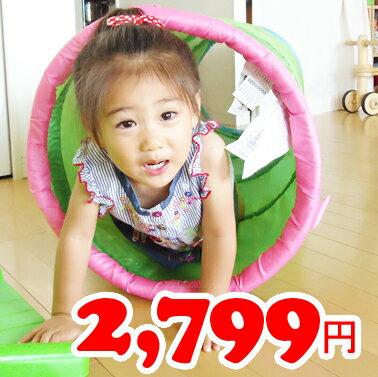 あす楽★即納【IKEA】イケア通販【BUSA】プレイトンネル...:whiteleaf:10004264