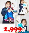 【COSTCO】コストコ通販ディズニー アナと雪の女王お人形  ぬいぐるみ 全3種類(アナ・エルサ・オラフ)プレイセット/